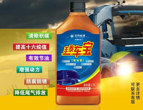 丰泰车宝—柴油型